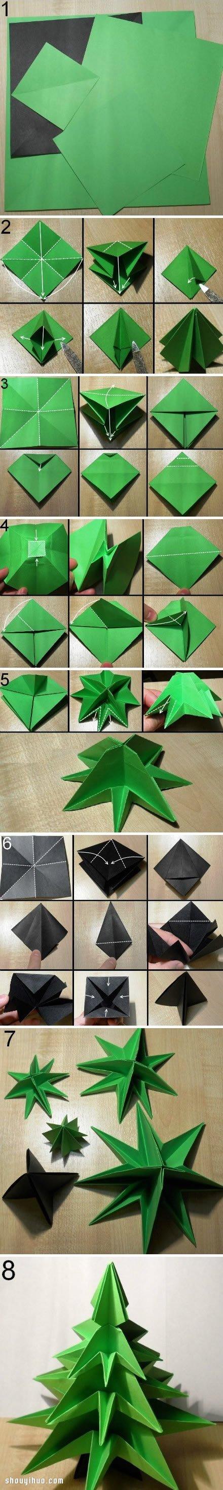 聖誕樹的折法圖解 手工摺紙製作聖誕樹教學
