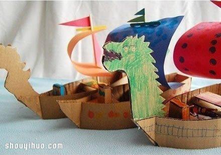 硬纸板瓦楞纸DIY手工制作龙舟帆船玩具模型