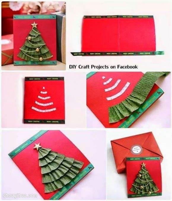 简单折纸手工制作圣诞节日贺卡DIY图解教程