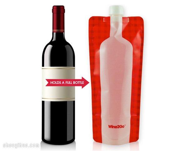 塑胶材质便携可折叠红酒瓶设计