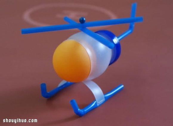 塑料瓶+乒乓球+吸管 自制直升机玩具模型