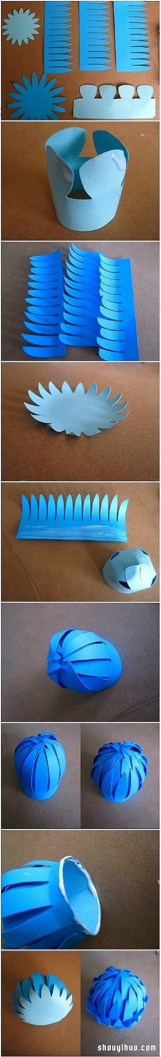 紙花球的做法圖解 紙花球用卡紙製作的方法