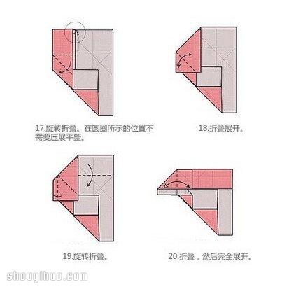 心形盒子的折法圖解 折紙心形紙盒子疊法