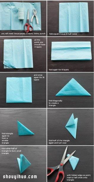 剪紙手工製作漂亮大花花球的方法圖解教學