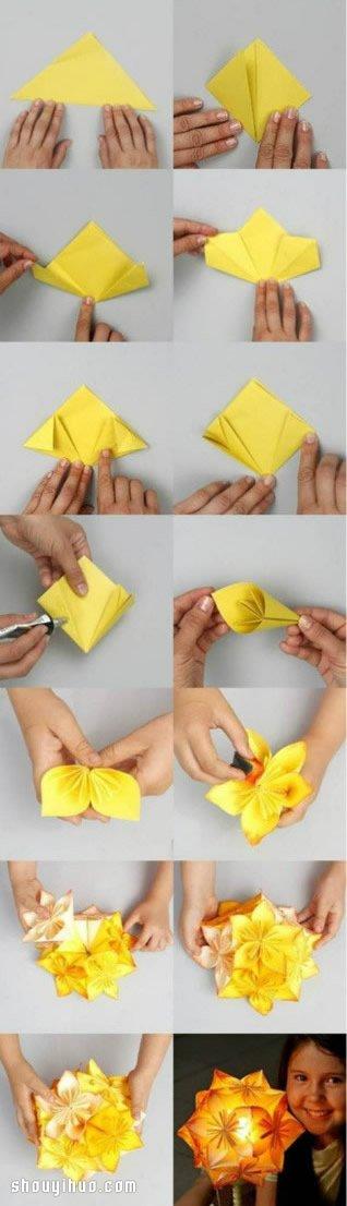 手工摺紙製作漂亮花球 紙花球做法圖解教學
