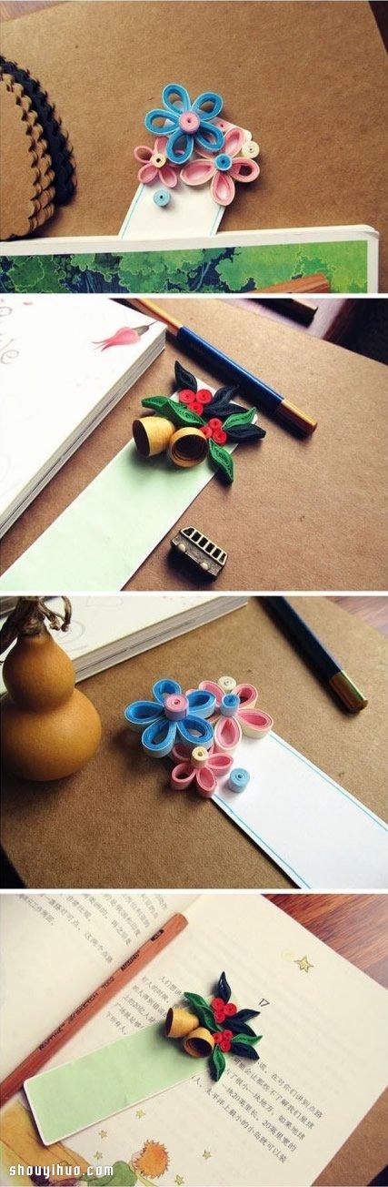 超漂亮的手工卷纸衍纸花朵书签作品