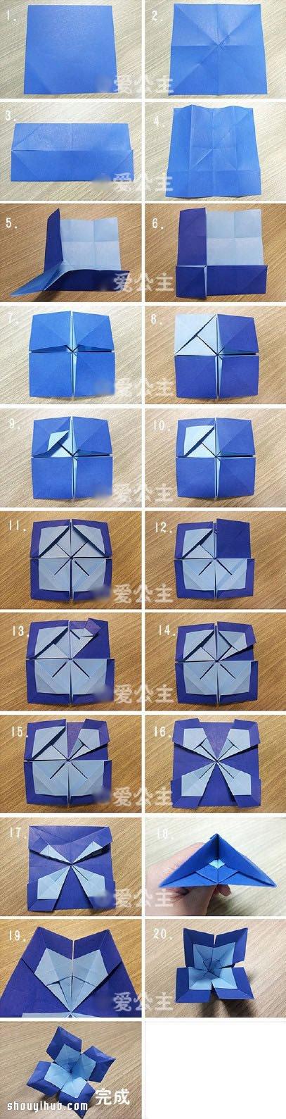 雙色四葉花的折法圖解 手工摺紙四葉花教學