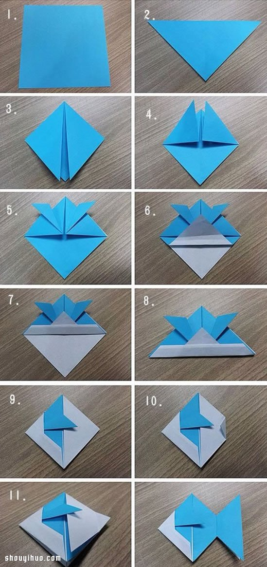 折纸动物 正文