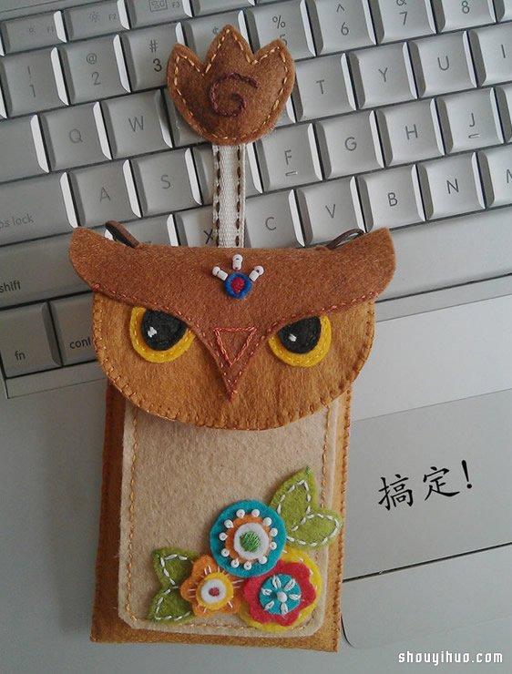 不织布手工制作猫头鹰手机套卡包布艺教程