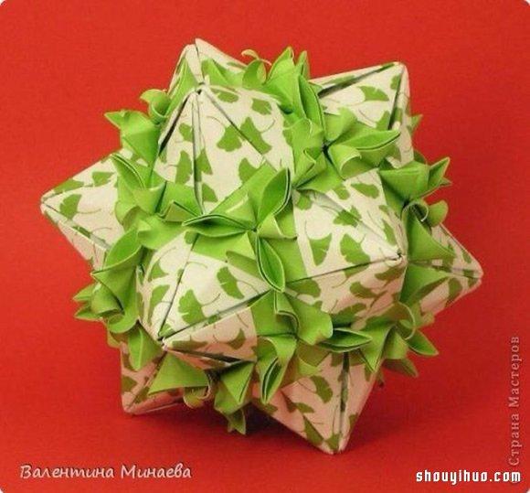 美轮美奂的手工折纸花球作品欣赏(七) -  www.shouyihuo.com