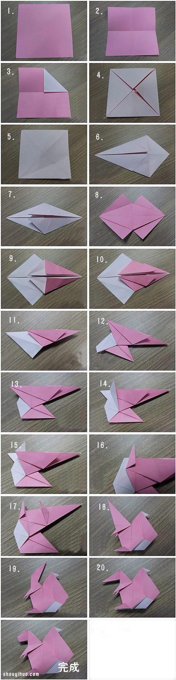 摺紙松鼠的折法圖解 手工摺紙松鼠方法教學
