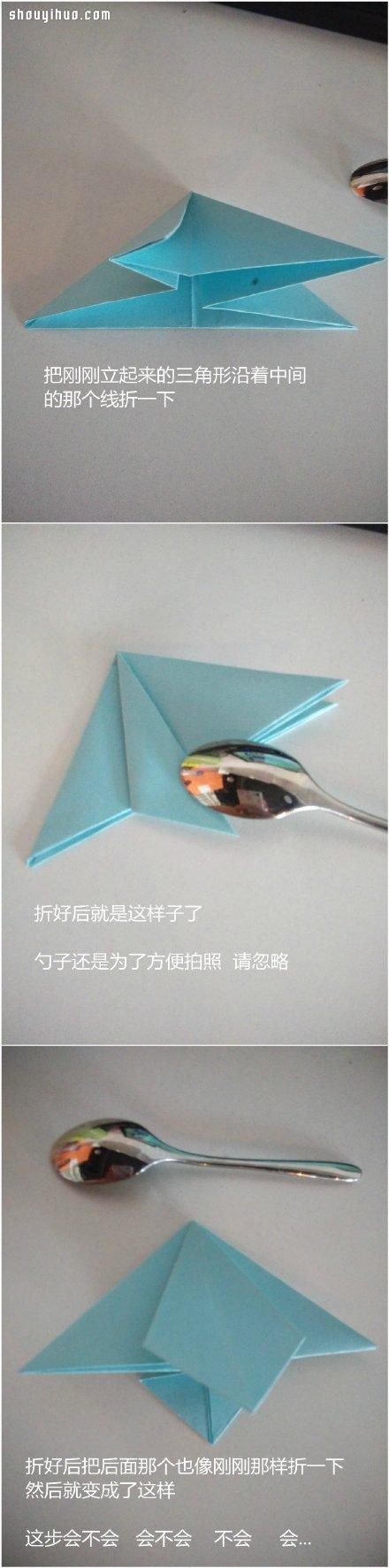 簡單摺紙書籤的折法 書籤製作方法圖解教學
