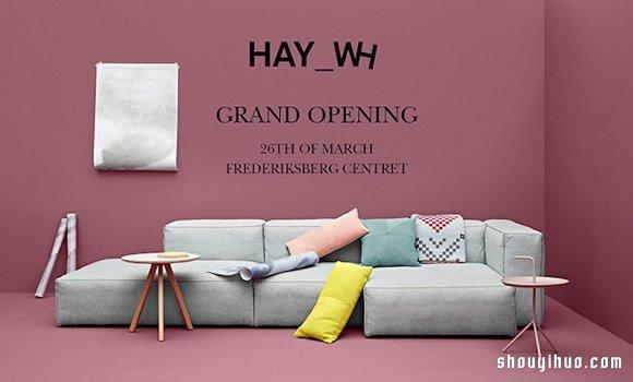 北欧居家总是以单纯洁净的线条和色彩而为人称道,想像北欧人一样简单乐活,你除了到 IKEA 选购家具之外还能有什么样的选择呢?创立于 2002 年的丹麦家具厂商 HAY 是个年轻有活力的品牌,在运用最新技术和材料的同时,还有着向 60 年代师习的骨气,使当时代经典的丹麦家具设计精神融入当代生活。不论大如沙发、小至边桌,HAY 的轻盈色彩及舒适的圆弧造型优雅而实用,是北欧人人喜爱的国民品牌。