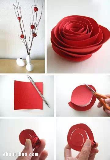 剪纸制作漂亮手工纸花插花的方法图解