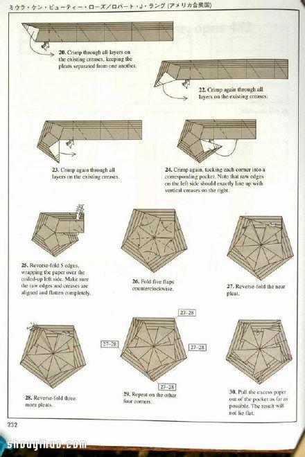 罗伯特玫瑰的折法 折纸罗伯特玫瑰图解教程