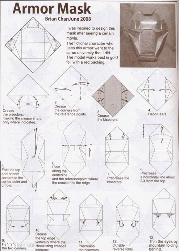 折纸钢铁侠面具的折法图解教程