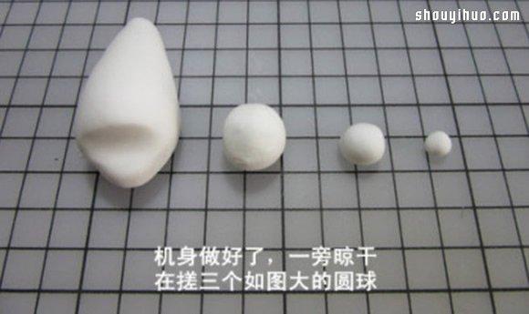 粘土小飞机玩具DIY手工制作图解教程 -  www.shouyihuo.com