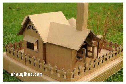 废弃纸箱制作的房屋模型 想住到里面去么?