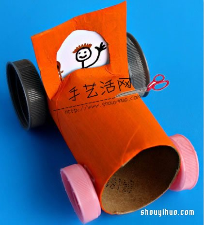 六一儿童节礼物:小汽车玩具模型手工制作