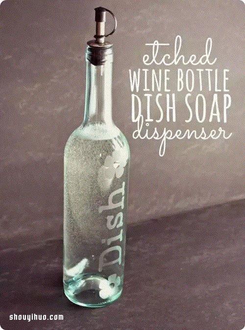 玻璃酒瓶变废为宝小制作