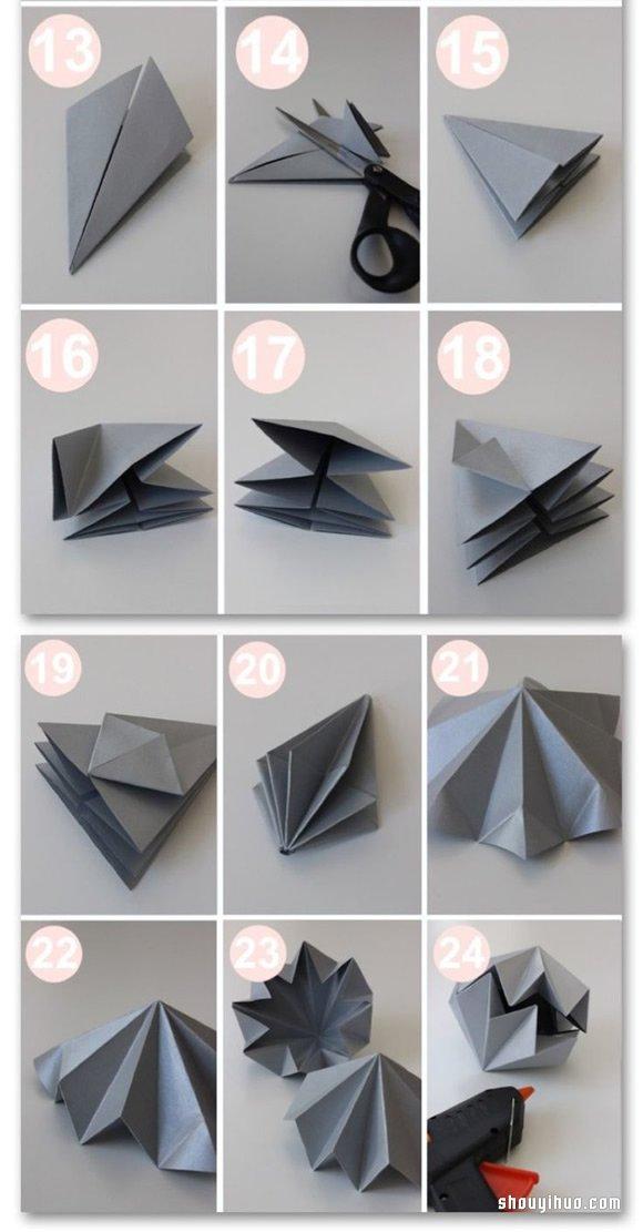 摺紙鑽石的折法圖解 手工摺紙鑽石方法步驟