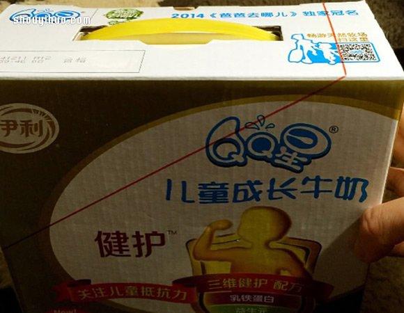 废弃牛奶箱废物利用DIY制作收纳架的方法