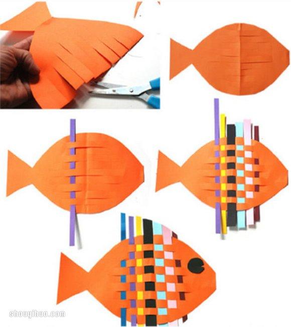剪纸制作编织风可爱小鱼的方法步骤图解