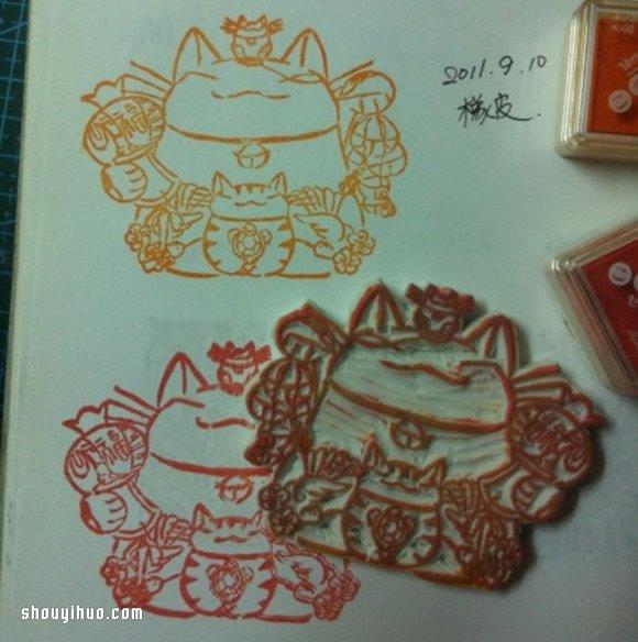 可爱招财猫橡皮图章图案 来招福招财吧! -  www.shouyihuo.com