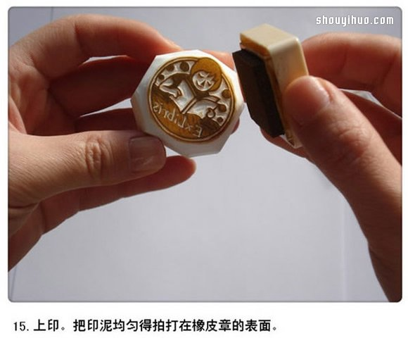 小女孩图案橡皮章藏书票DIY手工制作图解 -  www.shouyihuo.com