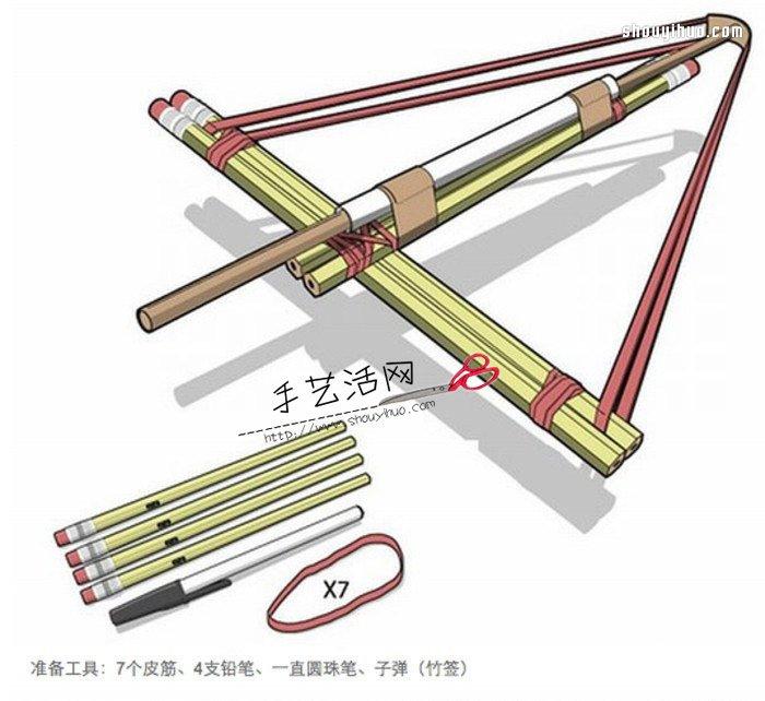自制玩具弩的方法 用铅笔和皮筋制作玩具弩