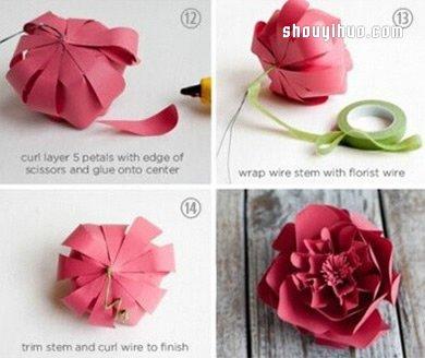 漂亮紅色花朵的製作方法 用卡紙製作圖解