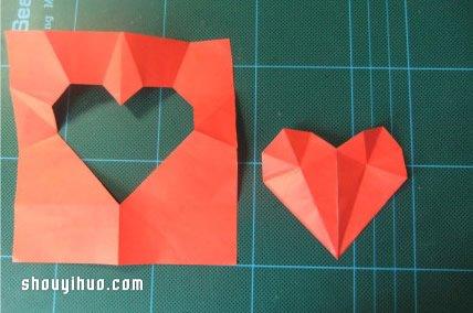 好玩的剪紙愛心的方法圖解