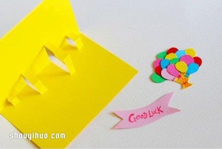 祝福贺卡的制作方法 剪纸制作漂亮的祝福贺卡_三兔个人博客