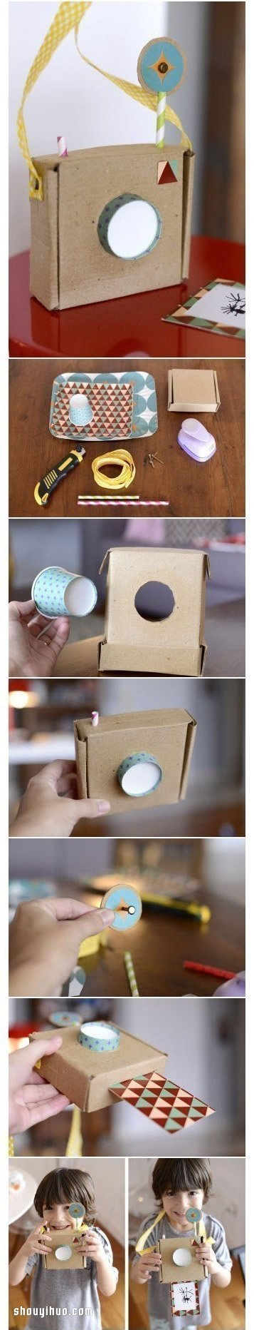 利用废纸箱和一次性纸杯制作胶卷相机玩具