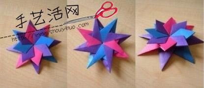 折纸立体星星的方法 手工立体星星的折法图解