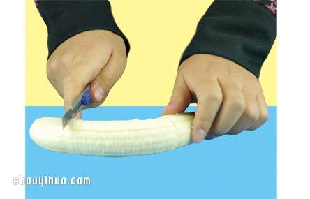 化学小实验:香蕉也能当蜡烛? -  www.shouyihuo.com