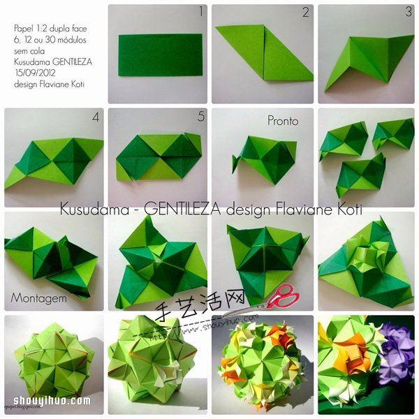 立体花球的折法图解 手工折纸立体花球的方法