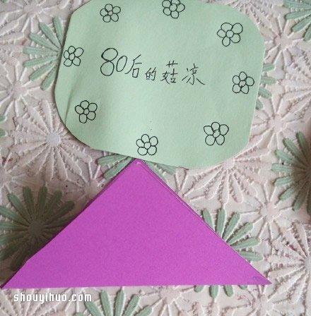 手工摺紙蓮花圖解 摺紙蓮花的折法教學