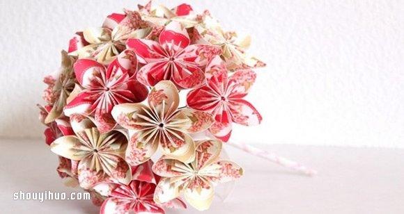 纸樱花球的折法图解 折纸樱花球的方法教程