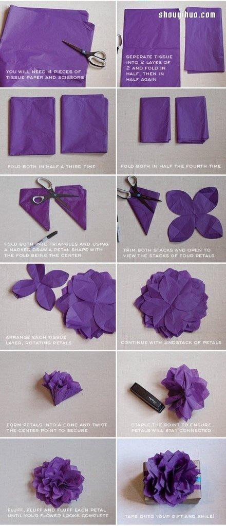手工纸花制作图解 包装装饰纸花的做法过程