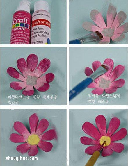 简单diy可爱小雏菊装饰花