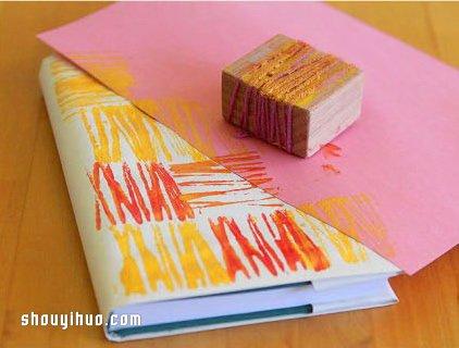 简单书皮封面设计 漂亮书套的做法图解教程