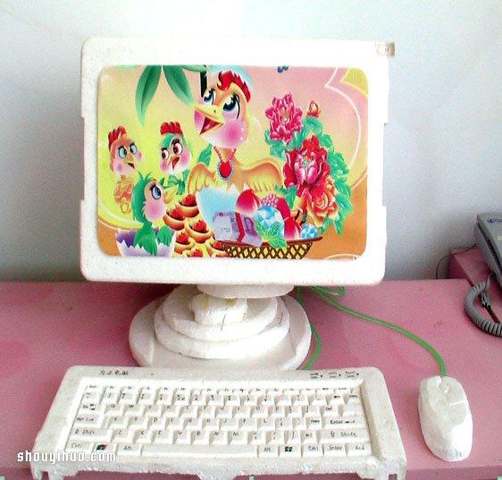 幼儿园自制玩教具:泡沫板制作台式电脑 -  www.shouyihuo.com