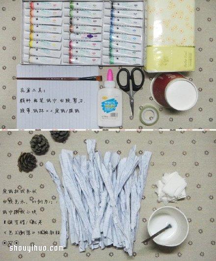 漸變色花束製作教學 紙巾製作花束的方法圖解