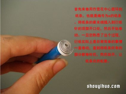 衍纸中国结挂饰diy手工制作的方法图解教程