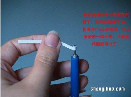 衍纸中国结挂饰DIY手工制作的方法图解教程 -  www.shouyihuo.com