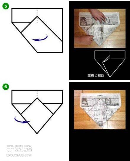簸箕的折法圖解 廢舊報紙折簸箕的方法教學