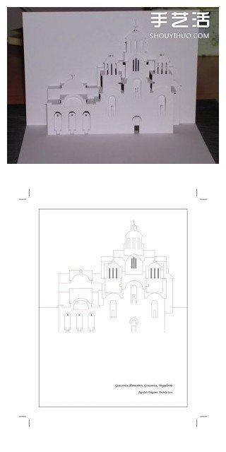 8个能折出建筑物的立体贺卡图纸模板制作图解
