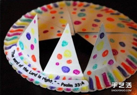纸托盘图片_生日皇冠帽制作方法图解 纸餐盘制作儿童皇冠_手艺活网