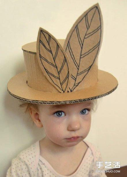 瓦楞纸制作帽子的方法